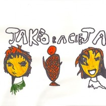 Fabian 7, Chibi Style Art of Jake Oracle Jane , Brooklyn, NY